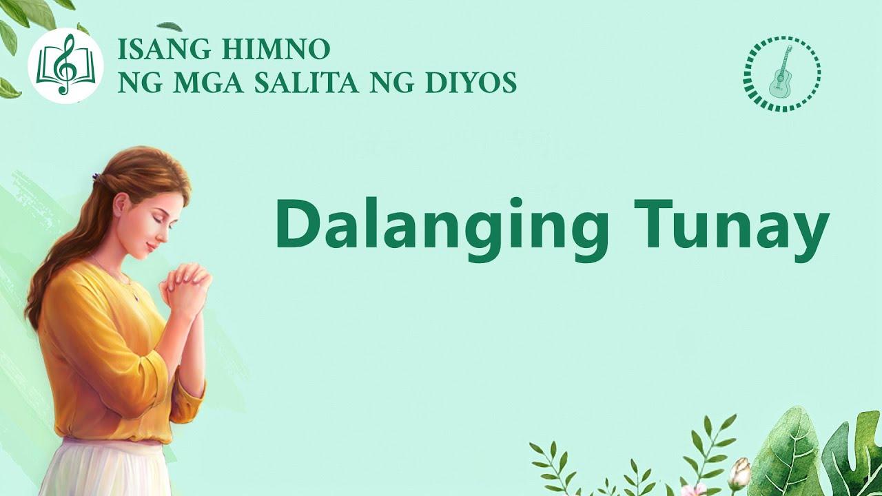 Dalanging Tunay