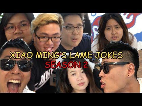 Xiao Ming's Lame Jokes Season 2
