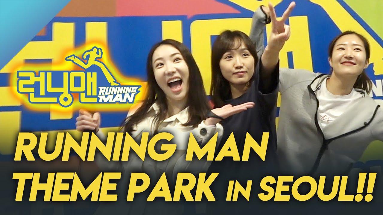 4d0b358c5cf27 [Running Man Theme Park] FUN indoor activities in Seoul!! 기자가 직접 가본 런닝맨 체험관