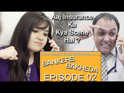 Bankers Bakheda | Web Series | Episode 02 | Insurance Ka Kya Scene hai ?