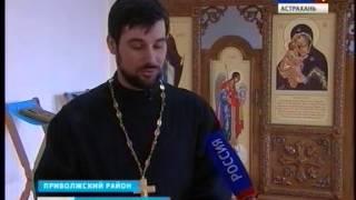 В Казачем кадетском корпусе появился иконостас.(, 2015-03-20T11:03:21.000Z)