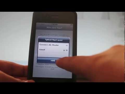 تفعيل الايفون 4/3GS من دون شريحه او ايتونز HD #3