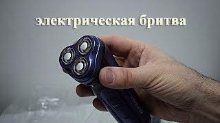 обзор электрической бритвы First FA-5681-1