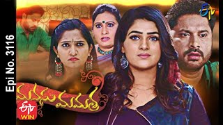 Manasu Mamata | 10th April 2021 | Full Episode No 3116 | ETV Telugu