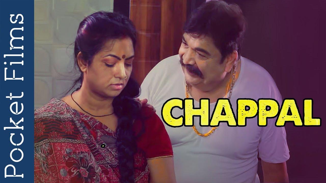 Chhapal - Hindi Drama Short Film   Social - Crime - Suspense