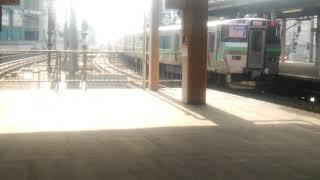 【JR北海道】札幌駅を出発する列車を見送る
