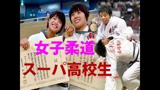 【スーパ高校生】+78 HIGH SCHOOL student SONE AKIRA【素根輝】