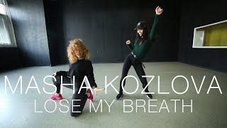 Destinys Child – Lose my breath | Choreography by Masha Kozlova | D.Side Dance Studio