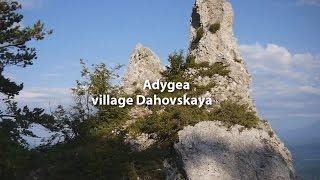 видео Станица Даховская