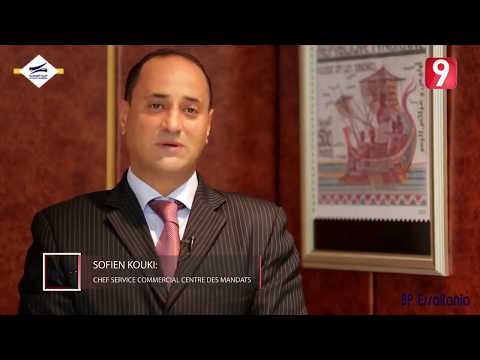poste tunisienne mandat minute