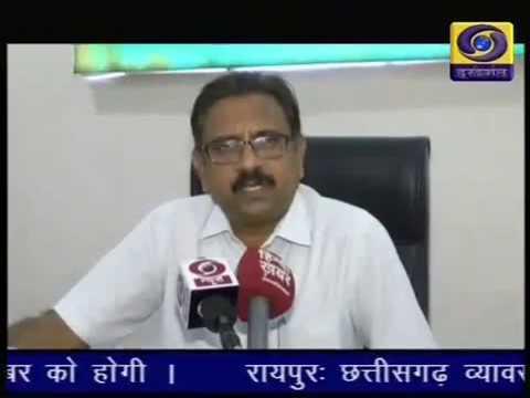 Chhattisgarh ddnews 14 11 18 Twitter @ddnewsraipur