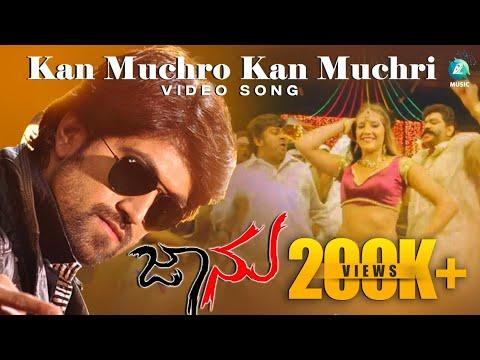 Kan Muchro Kan Muchri Full Kannada Video Song HD | Jaanu Movie | Yash, Deepa Sannidhi