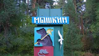 видео Что посмотреть в Рыбинске: фото и описание достопримечательностей города