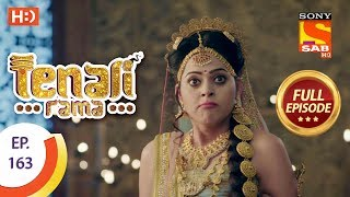 Tenali Rama - Ep 163 - Full Episode - 20th February, 2018
