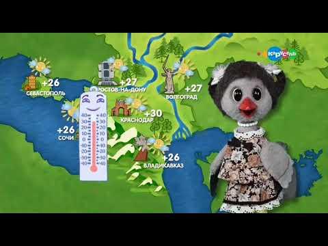 Прогноз погоды с Каркушей (Карусель, 18.06.2018)
