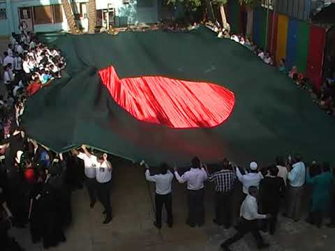 BIGGEST BANGLADESHI NATIONAL FLAG OUTSIDE OF COUNTRY