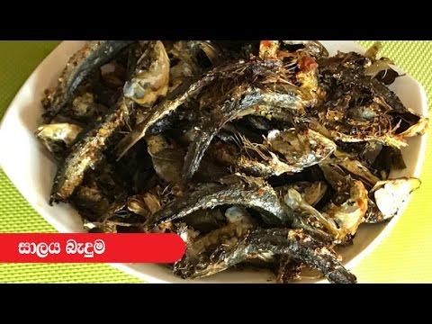 Anoma S Kitchen Ala Toffee