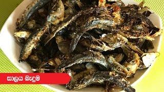 Pan Roasted Salaya Fish - Episode 122