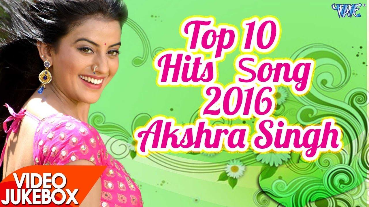 Akshara Singh - HITS TOP 10 SONGS 2016 - Video JukeBOX - Bhojpuri Hit Songs 2017 new