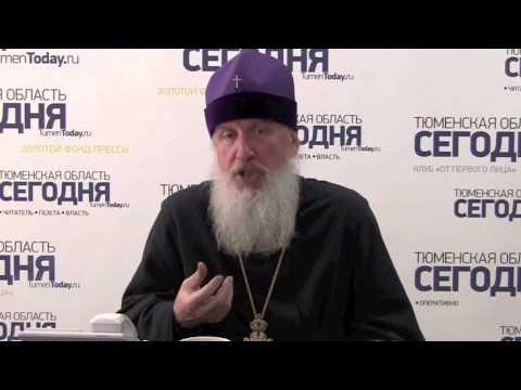 О курсе основ православной культуры в школе