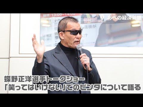 鈴木 薫 日本 大学
