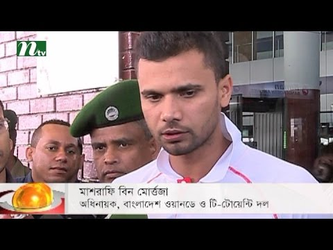 Masrafi and mates departed Dhaka with a special flight | News & Current Affairs