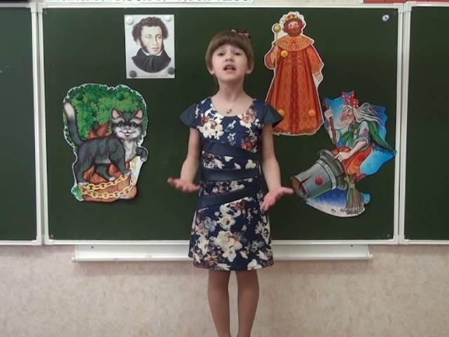 Изображение предпросмотра прочтения – АлисаКириченко читает произведение «Талисман» А.С.Пушкина
