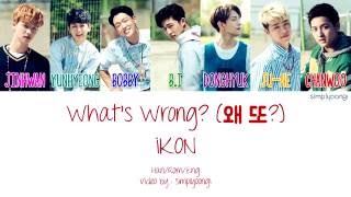 iKON [아이콘] - What's Wrong? [왜 또?] (Color Coded Lyrics | Han/Rom/Eng)