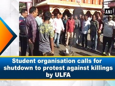 Student organisation calls for shutdown to protest against killings by ULFA - #Assam News