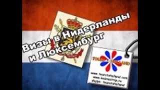 видео Где заказать визу в Казани