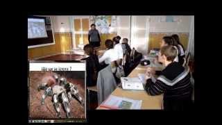 Клас Павукоподібні.Відкритий урок біології у 8 класі