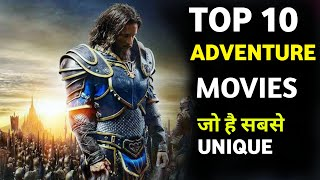 Top 10 Best Hollywood Adventure Movies In Hindi | Part 1