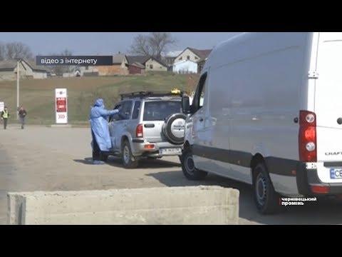 Чернівецький Промінь: Яка зараз ситуація у Колінківцях – селі, де найбільше хворих на коронавірус