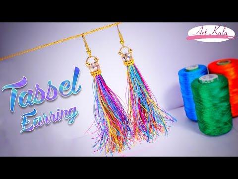 diy rainbow tassel earring | step by step | Artkala 172