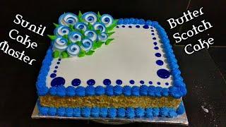 Butter Scotch Cake  Blue Boder & Blue flower square Making By Sunil Cake Master