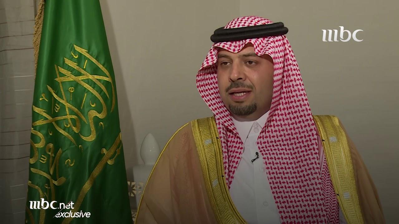 لقاء خاص مع الأمير فيصل بن خالد بن سلطان بن عبد العزيز أمير الحدود الشمالية Youtube