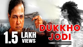 Dukkho Jodi Asif Akbar Mp3 Song Download