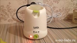 Подогреватель для бутылочек  Laica BC1007 — видео-отзыв Евгении