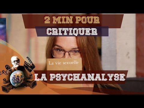 2 min pour critiquer la psychanalyse