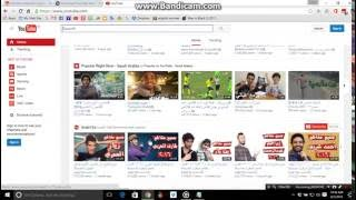 Video HOW TO DOWNLOAD YOUTUBE VIDEOS BY GOOGLE CHROME download MP3, 3GP, MP4, WEBM, AVI, FLV Maret 2018