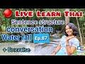 🔴Live 📍Learn Thai Ep.87 Thai conversation |Travel  waterfall |exercise