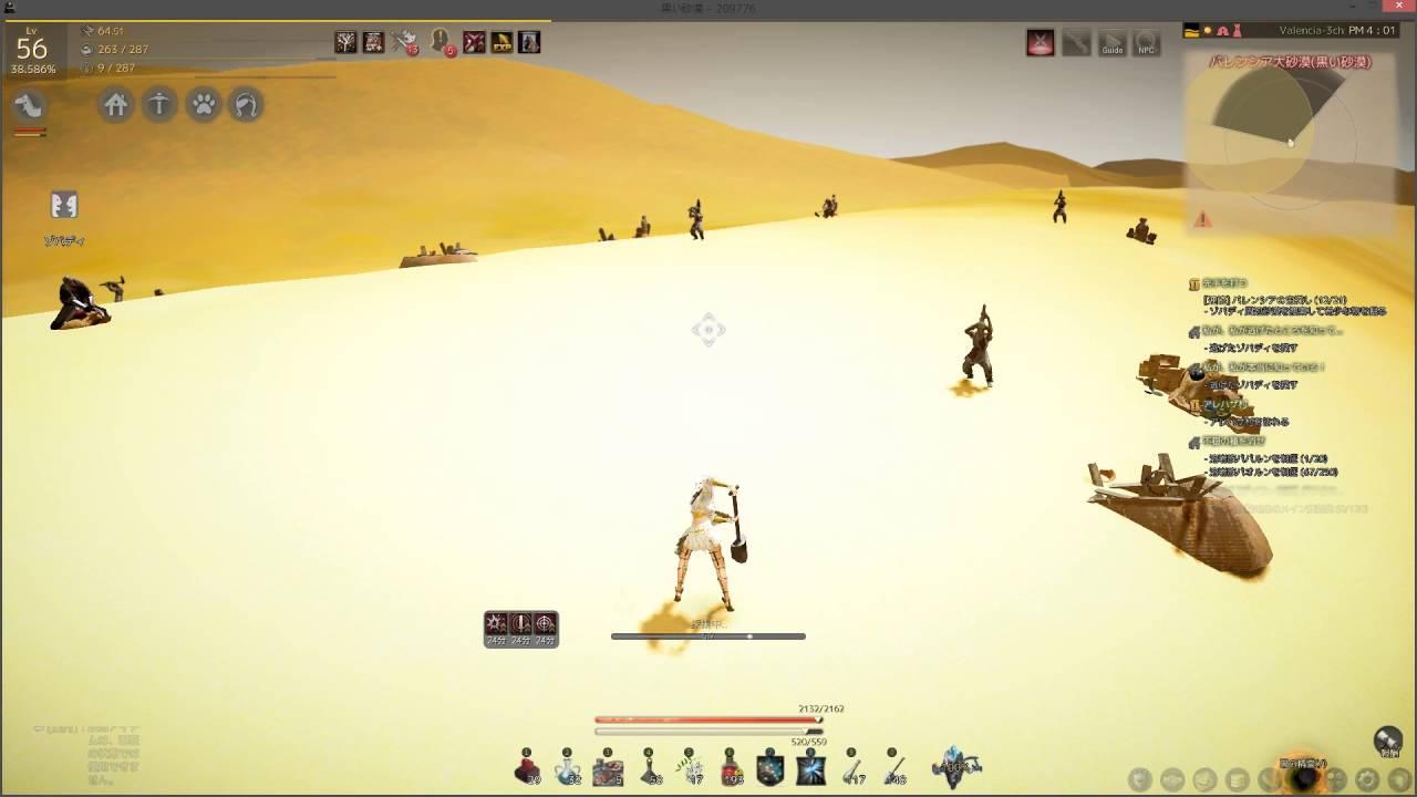 打つ を 黒い 先手 砂漠