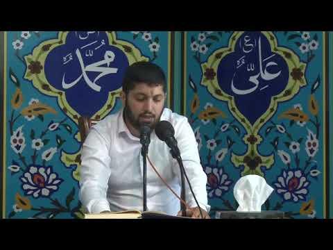 """Hacı Rahib """"#Ramazan2018 ayının 10-cü günü - Quran"""
