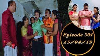 Kalyana Veedu   Tamil Serial   Episode 304   15/04/19  Sun Tv  Thiru Tv