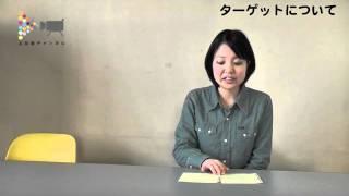 こんにちは、慶應大学飯盛研究室、新上五島町元気プロジェクトです。12...