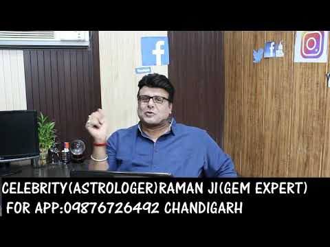 HAIRS DYE OR VENUS ( RAMAN G ASTROLOGER)  APPOINTMENT 09876726492