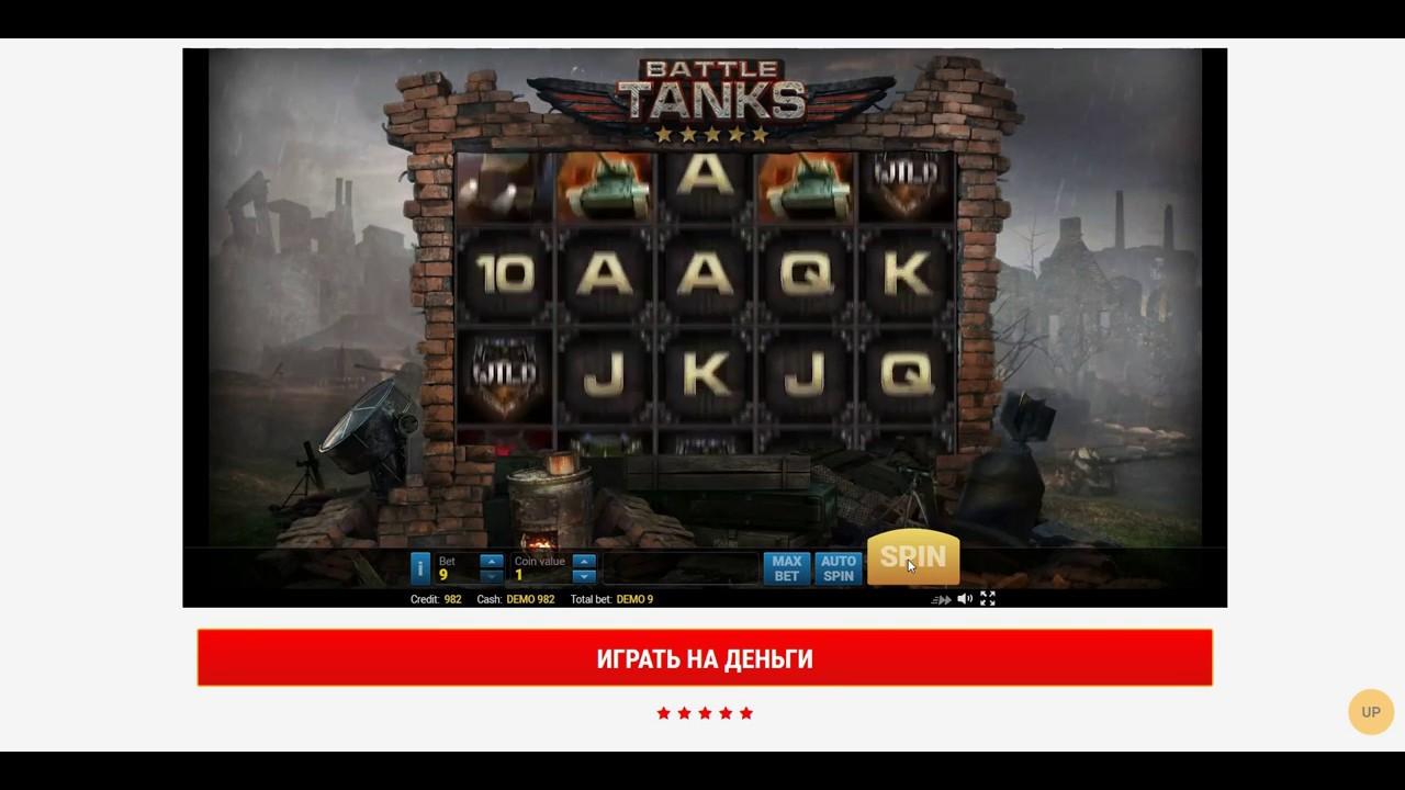 Грати в ігрові автомати онлайн безкоштовно