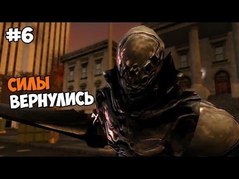 Prototype Прохождение на русском Часть 6 Силы вернулись
