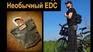 Вылазка на природу и необычный EDC. фильм 1