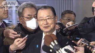 元徴用工基金「韓国議長が5月までに成立」 河村氏(20/01/18)